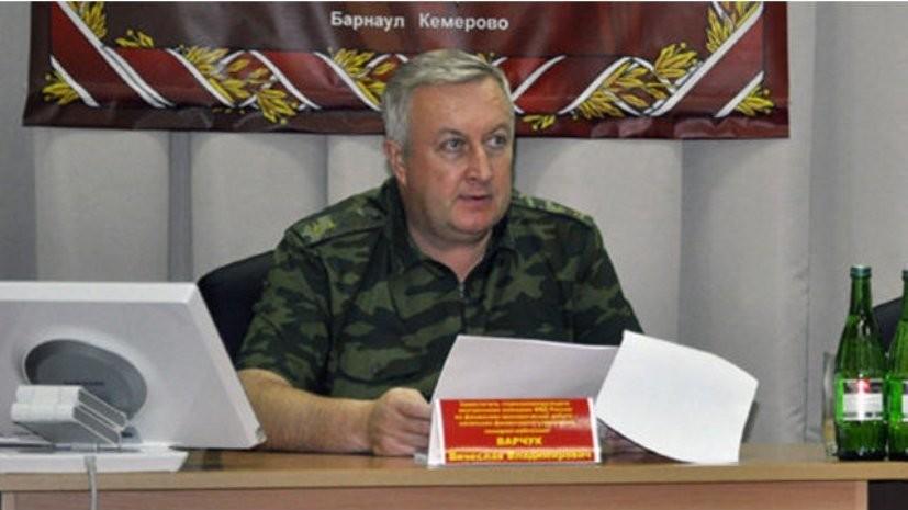 Суд признал генерала внутренних войск Варчука виновным в коррупции