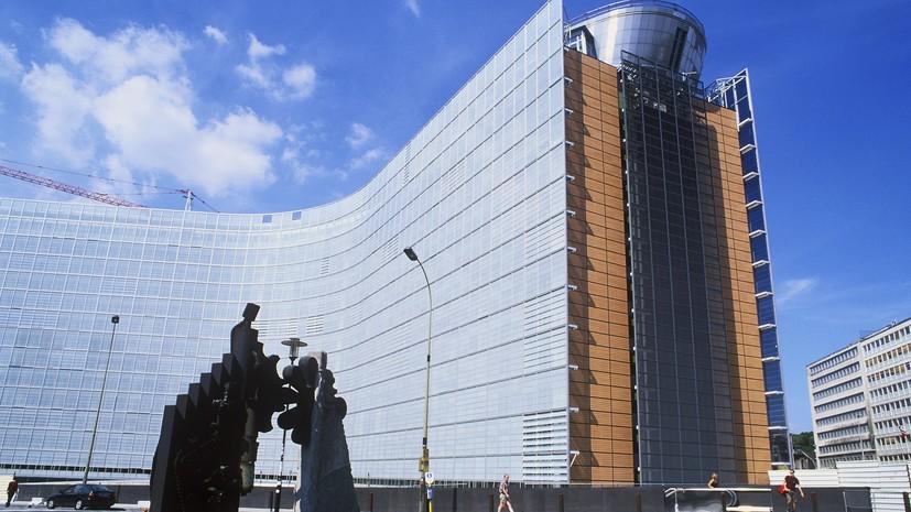 ЕК подала в суд на Венгрию и Германию за неполное выполнение третьего энергопакета