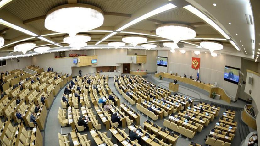 Госдума приняла закон о товарных интернет-агрегаторах
