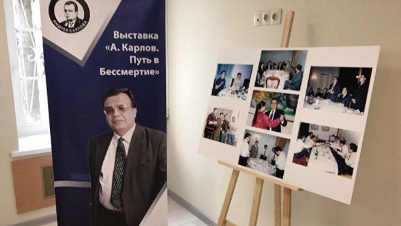 В Турции по делу об убийстве Карлова арестован бывший полицейский
