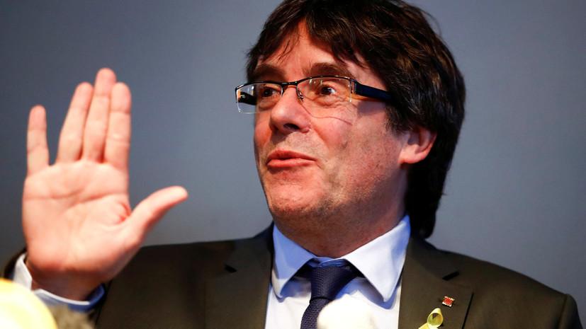 Суд в Испании не согласен на экстрадицию Пучдемона из ФРГ на основании обвинений в растрате