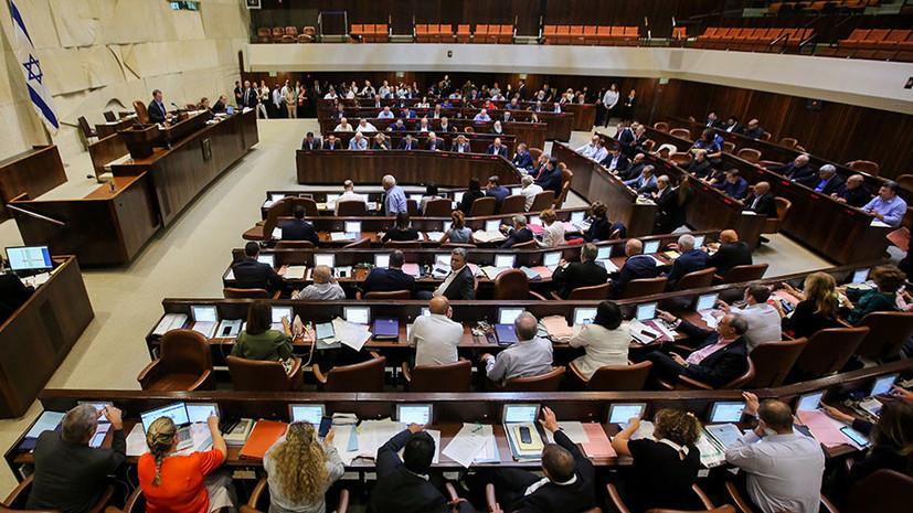 «Определяющий момент»: в Израиле приняли закон о еврейском характере государства