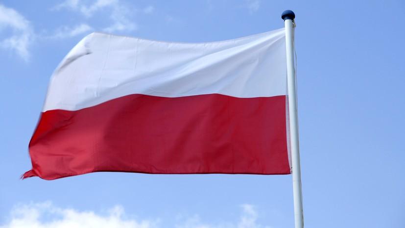 Посол заявил, что Россия учтёт в своей политике планы Польши разместить дивизию США