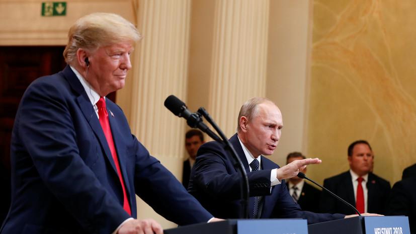 Журнал Time совместил на обложке в одном лице Путина и Трампа