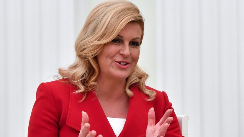 Президент Хорватии считает албанцев «братьями по оружию»