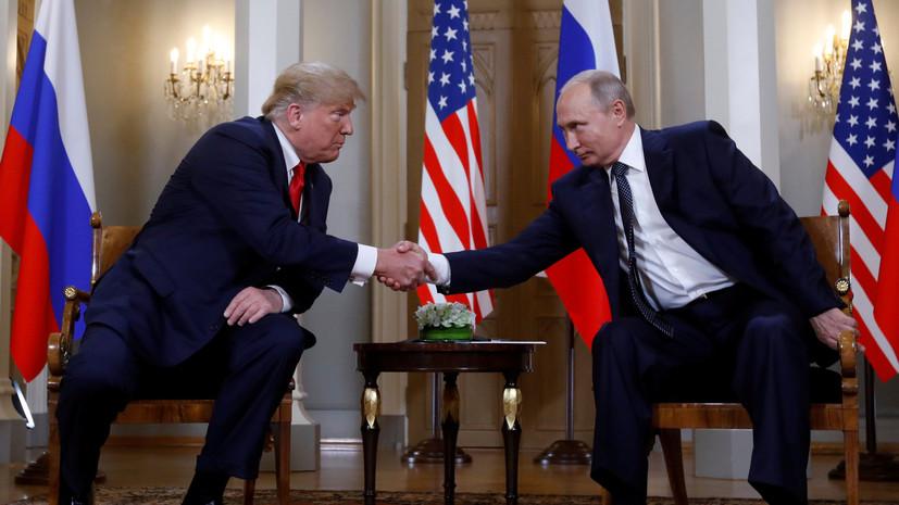 Путин обсудил с членами Совбеза России встречу с Трампом