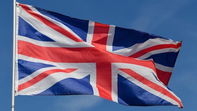 В ЕС заявили, что договор об условиях брексита должен быть подготовлен до октябрьского саммита