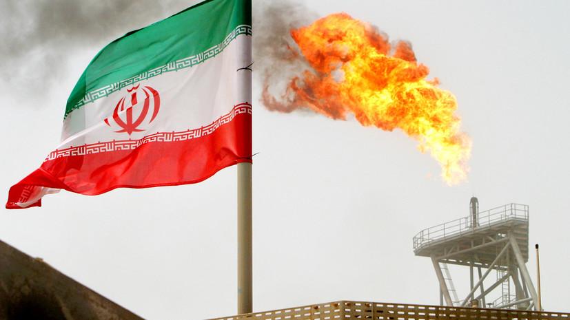 Удастся ли США полностью блокировать экспорт нефти из ИранаУдастся ли США полностью блокировать экспорт нефти из Ирана