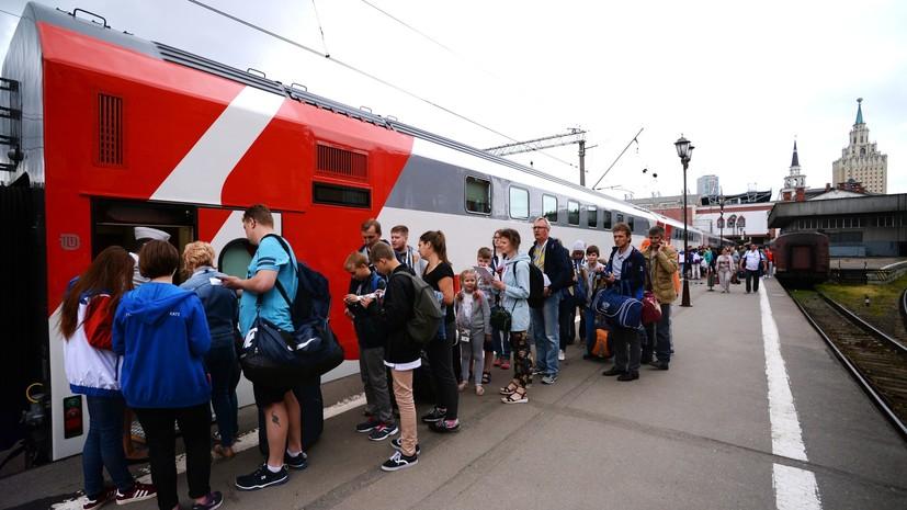В РЖД рассказали о вынесенных болельщиками ЧМ-2018 «сувенирах» из бесплатных поездов