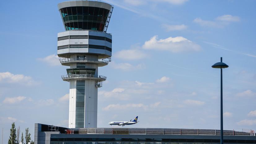 В Бельгии открыли воздушное пространство после компьютерного сбоя