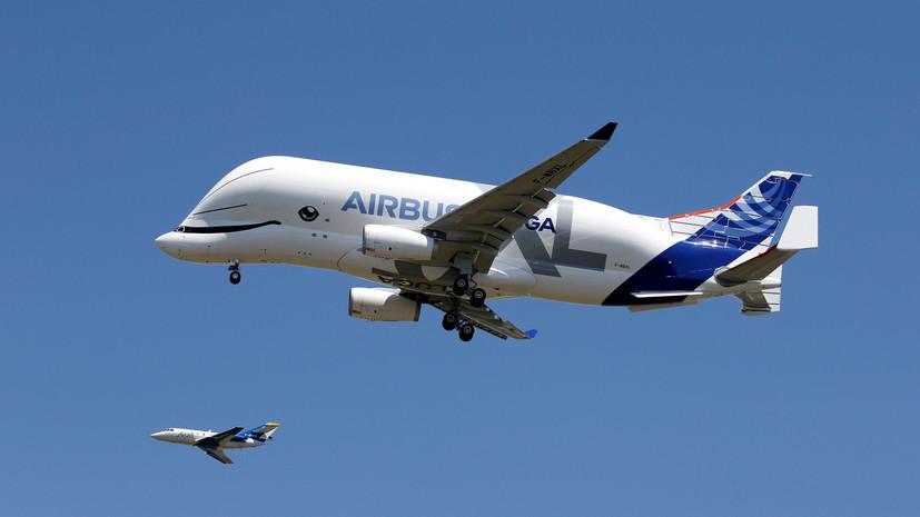 1-ый  полет нового грузового самолета BelugaXL показали навидео