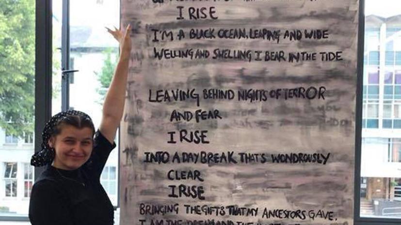 Студенты британского вуза закрасили стихотворение Киплинга за «расизм» автора