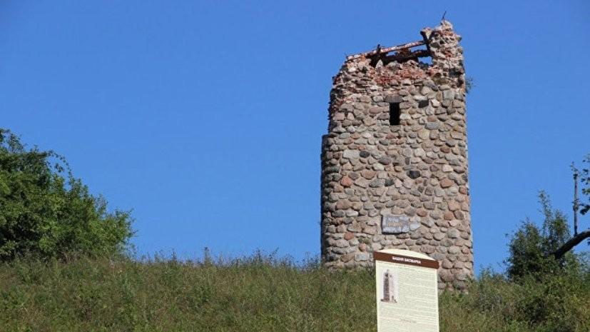 В Калининградской области произошло частичное обрушение башни Бисмарка
