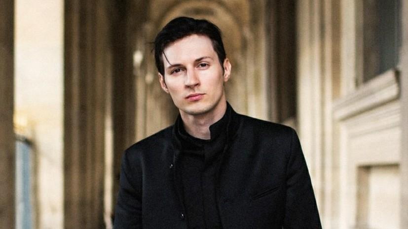 Журнал Fortune включил Павла Дурова в список самых влиятельных людей до 40 лет