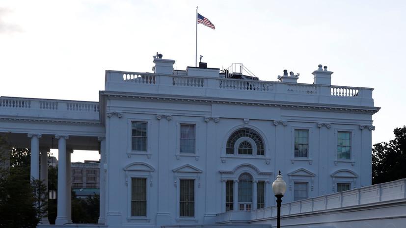 В Белом доме заявили, что Трамп не согласился на предложение России о допросе граждан США