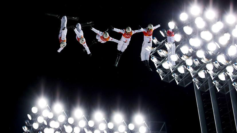 МОК определился с программой зимних Олимпийских игр 2022 года