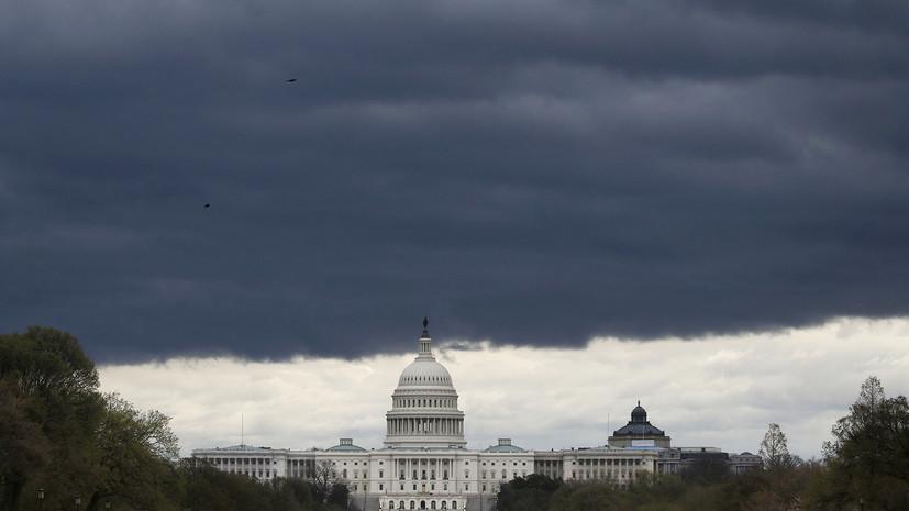 Сенат США принял резолюцию с призывом защитить официальных лиц от допросов иностранцами