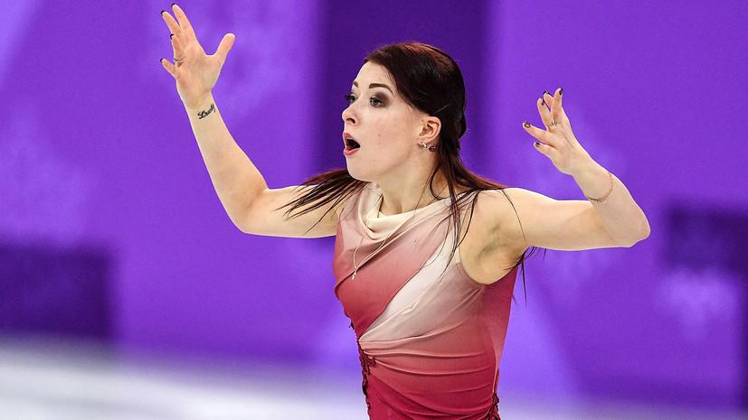 Олимпийская чемпионка Екатерина Боброва назвала Дениса Тена выдающимся спортсменом