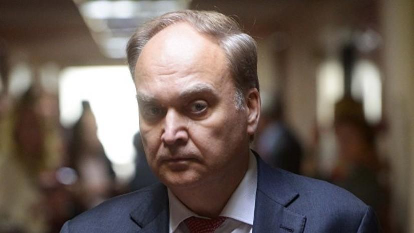 Посол России заявил о подготовке нового визита конгрессменов США в Россию