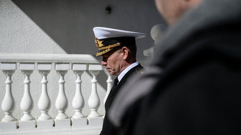 Эксперт назвал смешным заявление экс-главкома ВМС Украины о минировании Азовского моря