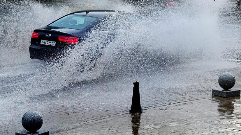В Москве на 21 июля продлён «жёлтый» уровень погодной опасности