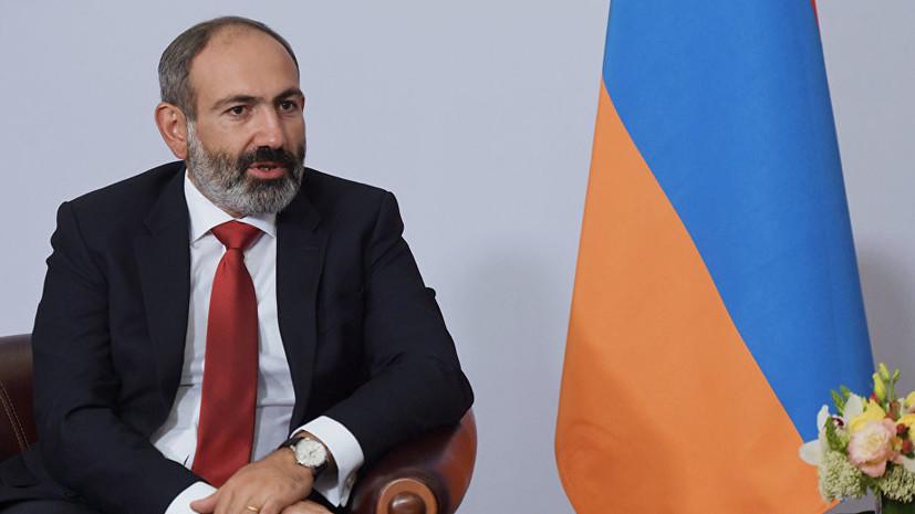 Пашинян прокомментировал розыгрыш пранкеров от его имени