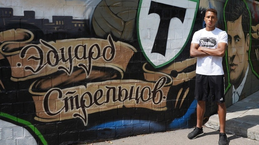 «Торпедо» выступило с заявлением по ситуации вокруг футболиста Ботаки