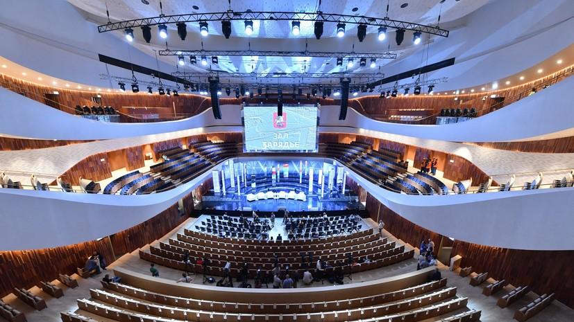Гергиев рассказал об ожиданиях от концертного зала «Зарядье»
