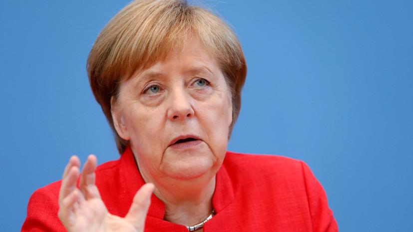 Меркель рассказала, чем отвечает на критику Трампа
