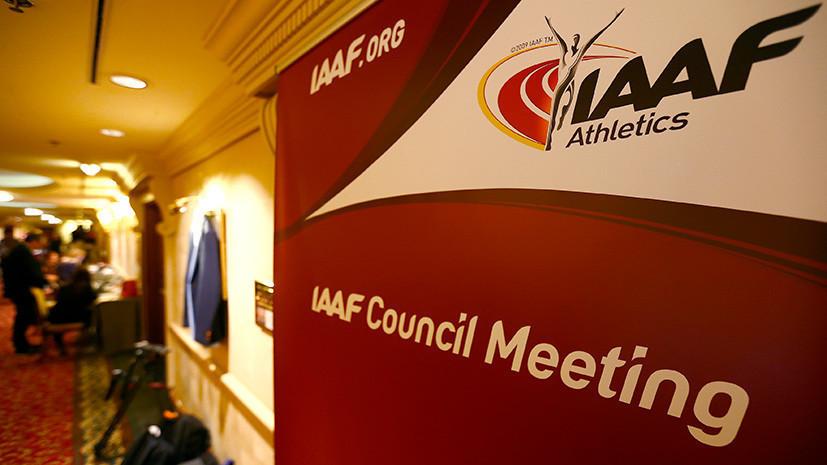IAAF опубликовала список российских легкоатлетов, подозреваемых в употреблении допинга