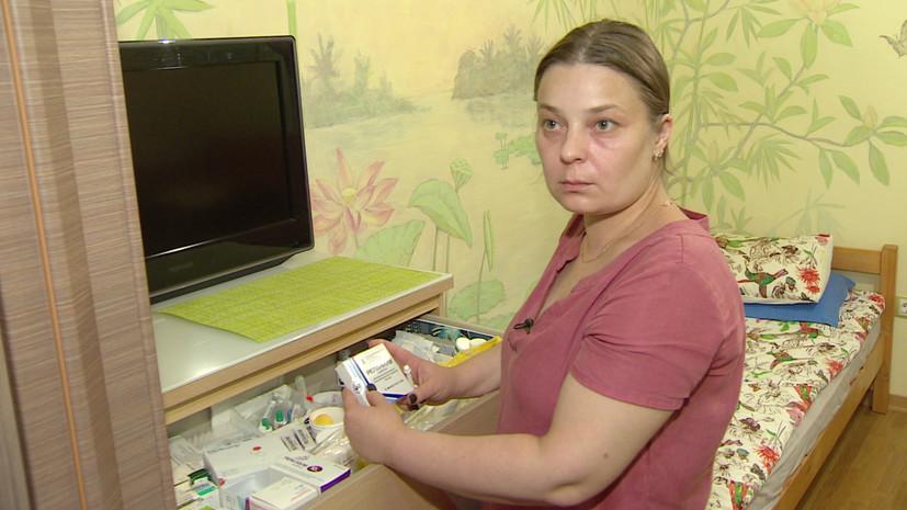 Задержанная за сбыт запрещённых препаратов рассказала о жизни мам тяжело больных детей