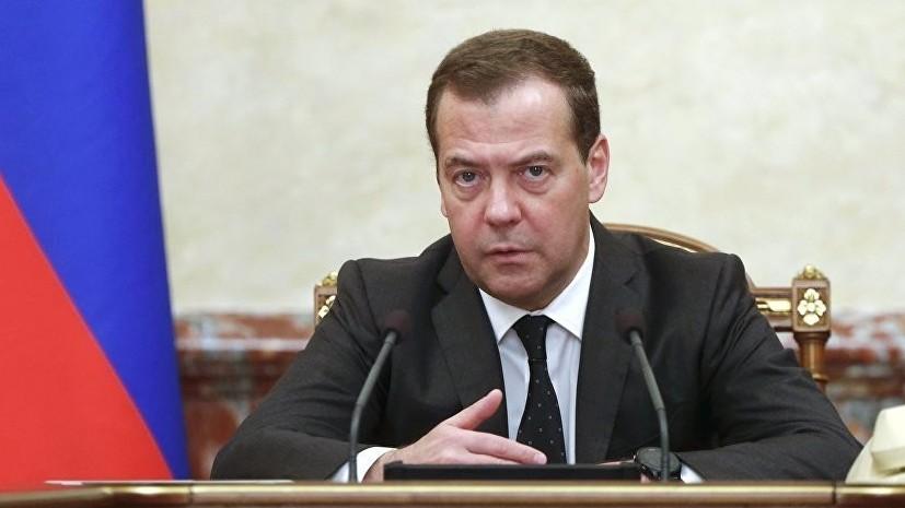 Медведев заявил о необходимости сделать более эффективным лесной надзор