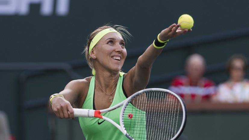 Веснина снялась с теннисного турнира в Москве