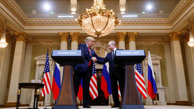 Меркель прокомментировала встречу Путина и Трампа