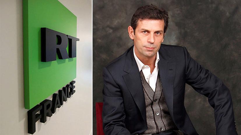 «Неожиданный» трансфер: как французские СМИ отреагировали на переход известного журналиста Фредерика Таддеи в команду RT
