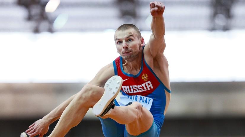 CAS дисквалифицировал российского легкоатлета Копейкина за допинг