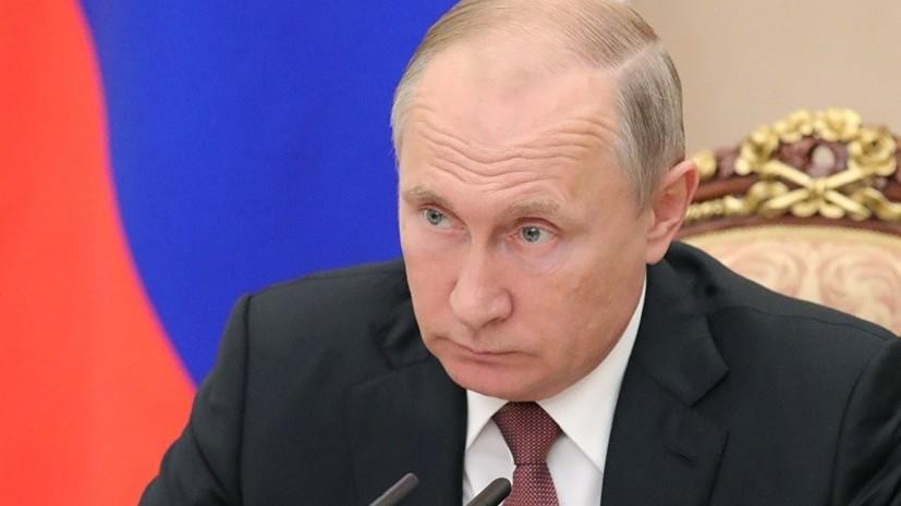 Путин заявил, что ему не нравится ни один из вариантов по пенсионному возрасту