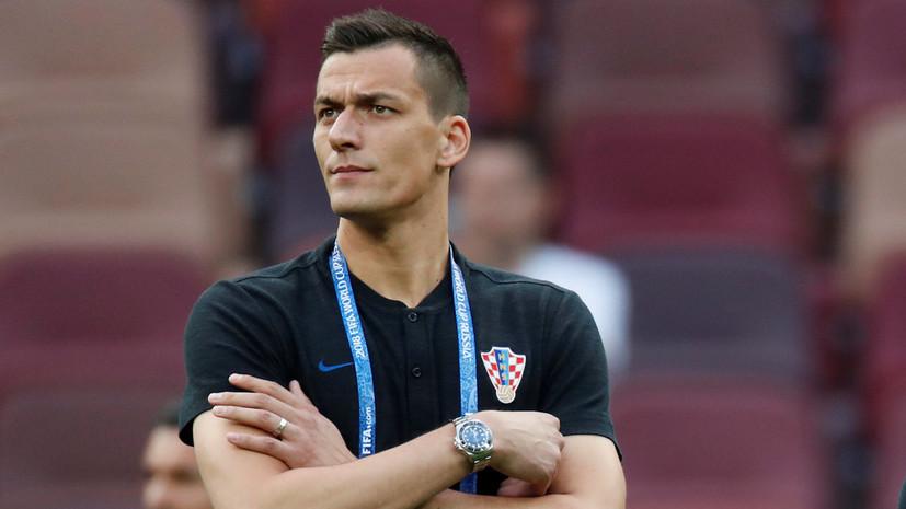 Исключённый из состава сборной Хорватии Калинич не принял серебряную медаль ЧМ-2018