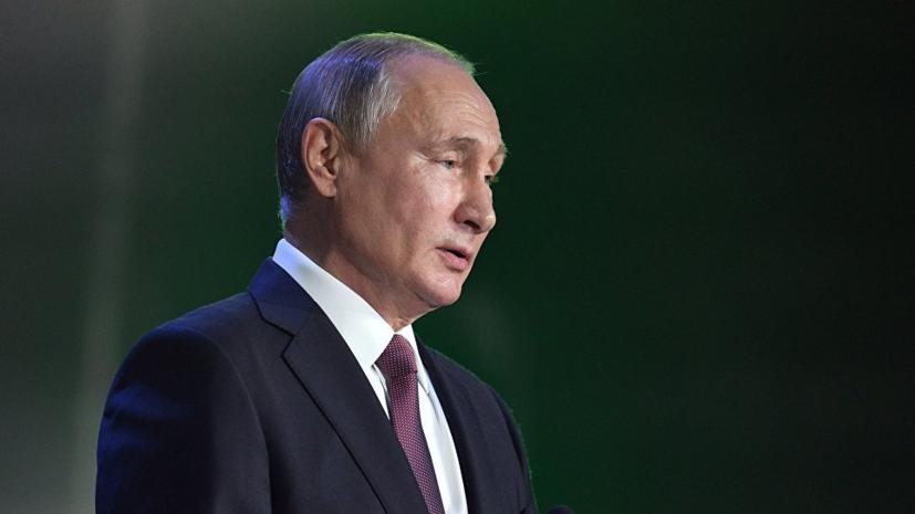 Путин: российская экономика стабильна