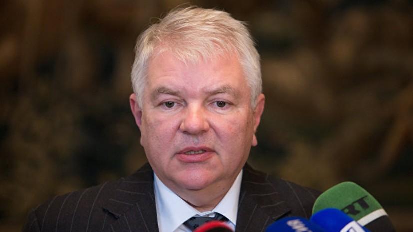Посол России во Франции заявил, что условия для саммита нормандского формата пока не созрели
