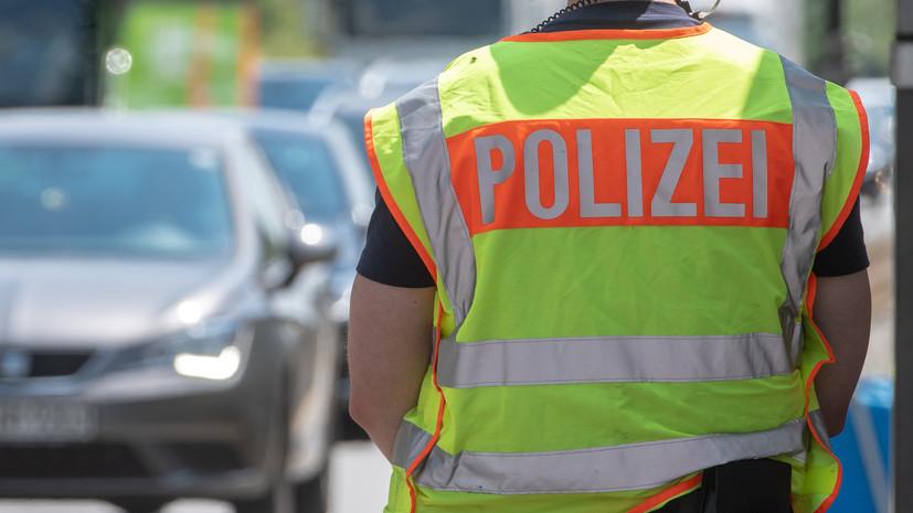 Полиция задержала напавшего с ножом на пассажиров автобуса в Германии