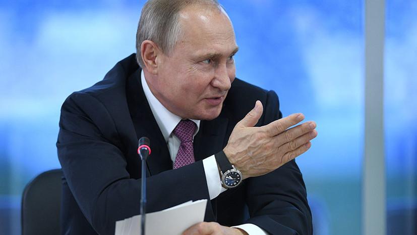 Путин: цели антидопинговой комиссии достигнуты, Россия ждёт встречных шагов WADA и МОК