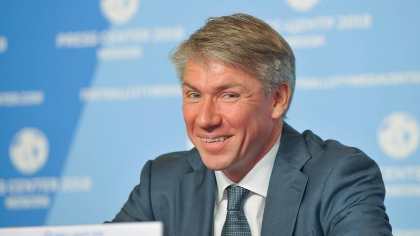 Сорокин: иностранцы потратили около 100 млрд рублей во время ЧМ-2018 по футболу