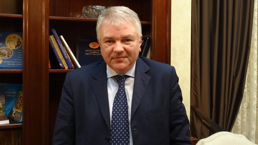 Посол России считает непонятным применение обсуждаемого во Франции закона о фейковых новостях