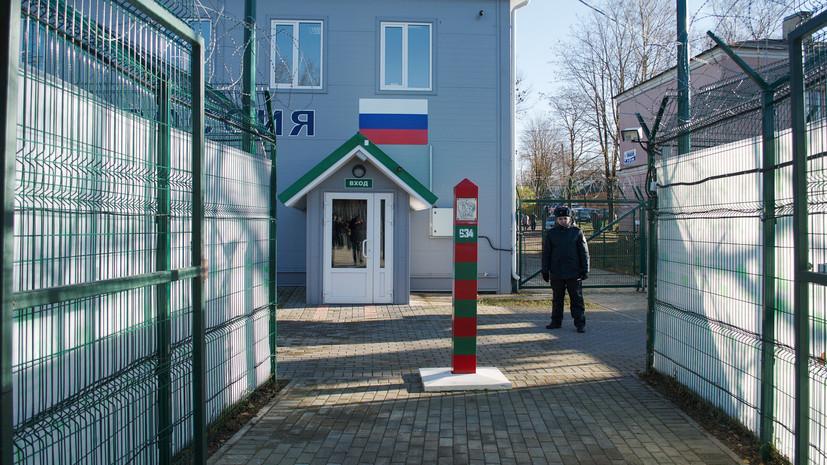 Вице-спикер парламента Эстонии призвал завершить обустройство границы с Россией