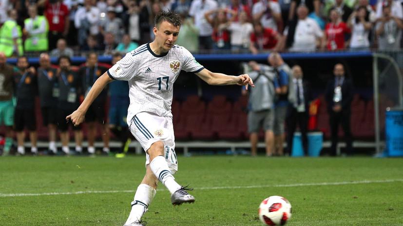 СМИ: «Монако» предложит ЦСКА €35 млн за Головина