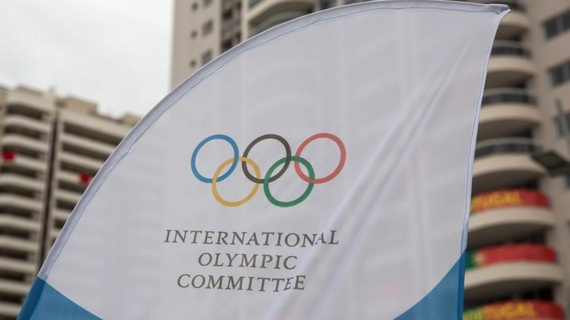ФХР утвердила стратегию подготовки к Олимпийским играм 2022 года