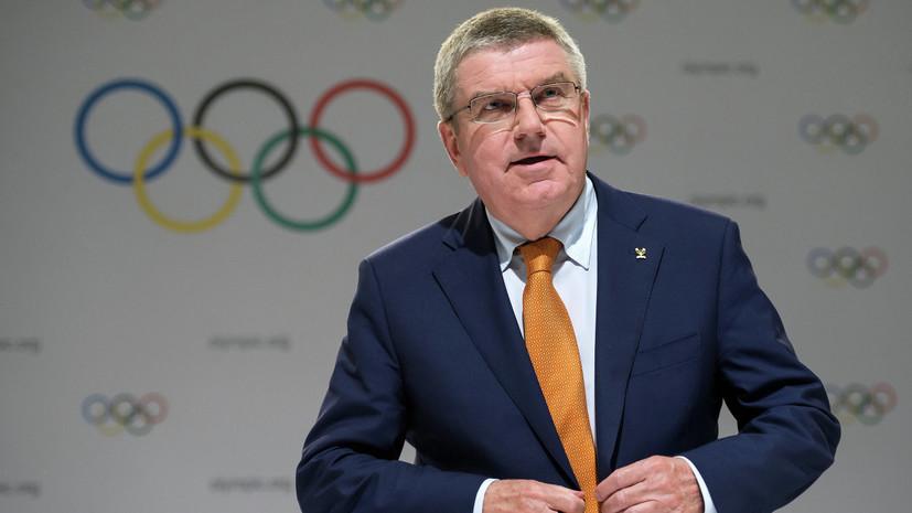 В Госдуме прокомментировали заявление Баха о возвращении России в МОК