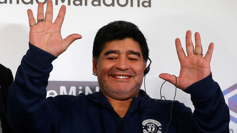СМИ: Марадона будет жить в Минске в особняке за $20 млн