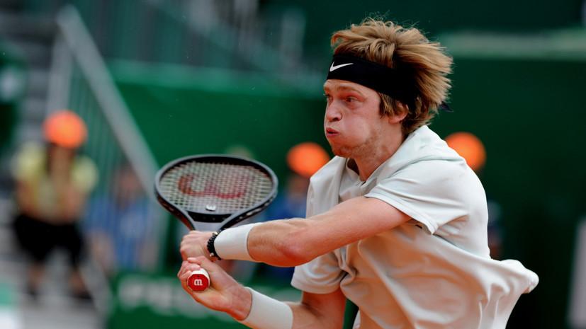 Российский теннисист Рублёв не сумел выйти в полуфинал турнира в Умаге